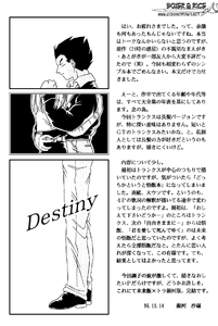 63-Scanlated  Destiny-ibDBZ Reloaded-b The Yaoi Saga -i-Thumb159
